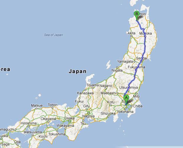 trip by Shinkansen