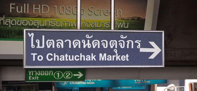 chatuchak market how to get