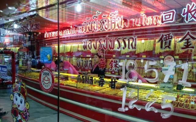 china town bangkok (2)