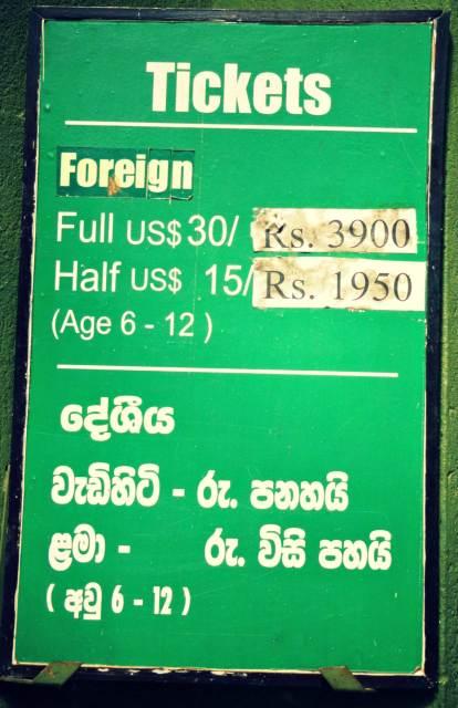 Sigiriya entrance price