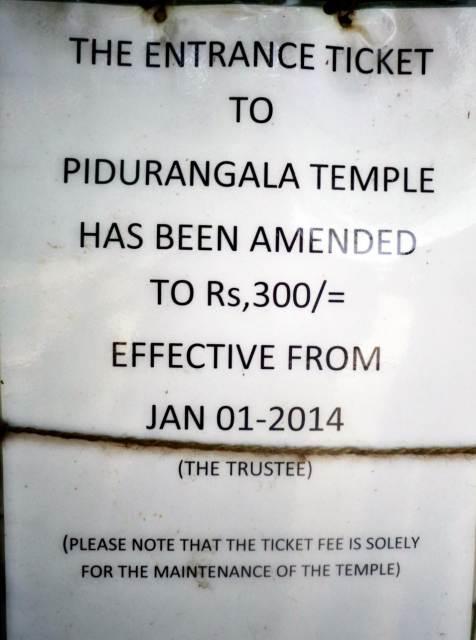 Pidurangala entrance