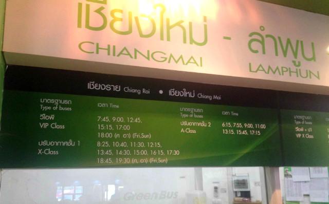 Bus Chiang Rai Chiang Mai