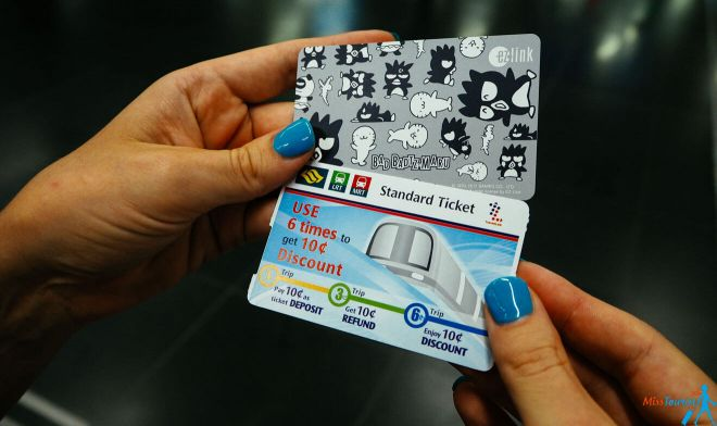 14 Singapore transportation ticket price