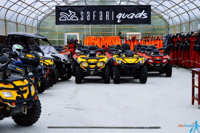 Safari Quad Quad is tour