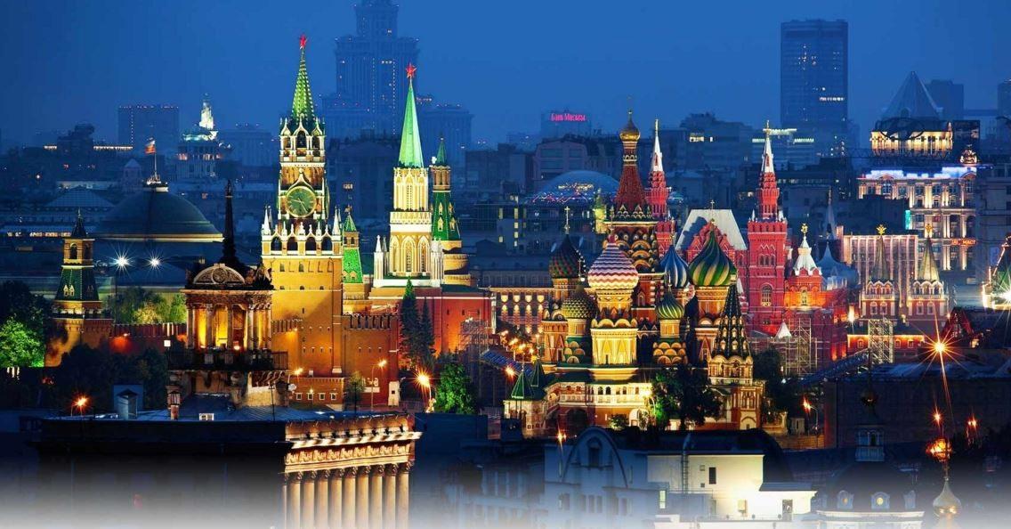 Moscow overlook