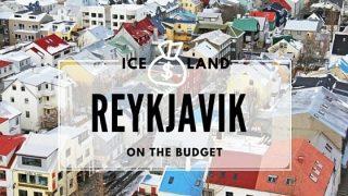 Reykjavik on the budget 3