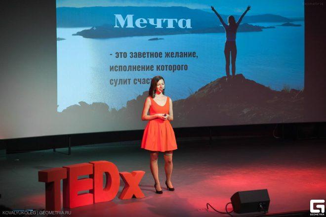 Tedx talk Yulia Misstourist Yekaterinburg Russia (5)