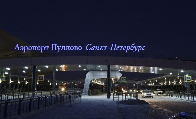 Top 11 Things To Do In Saint Petersburg Russia st petersburg airport