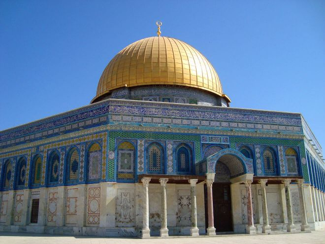 4 dome of the rock architecture Jerusalem Israel