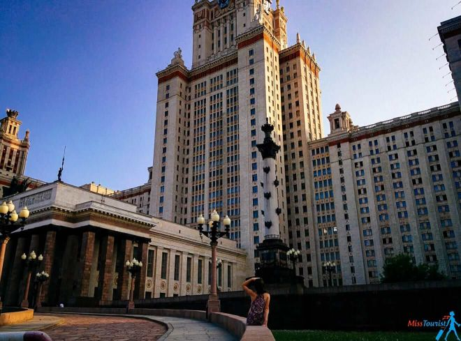 7 MSU Moscow state University