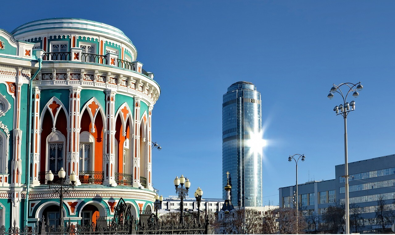 Yekaterinburg hotels where to stay