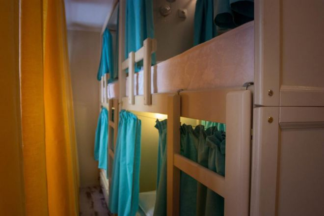 Where To Stay in Moscow Hotel Recommendations Russia Nereus Hostel