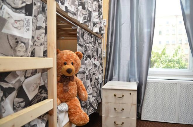 Where To Stay in Moscow Hotel Recommendations Russia Teddy Hostel
