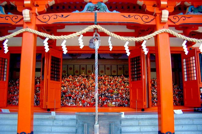 Why You Should Definitely Add Wakayama To Your Japan Itinerary Awashima Shrine 1