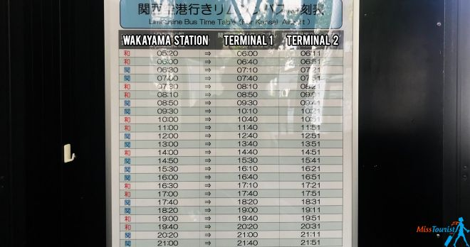 Why You Should Definitely Add Wakayama To Your Japan Itinerary Wakayama to KIX Airport Timetable