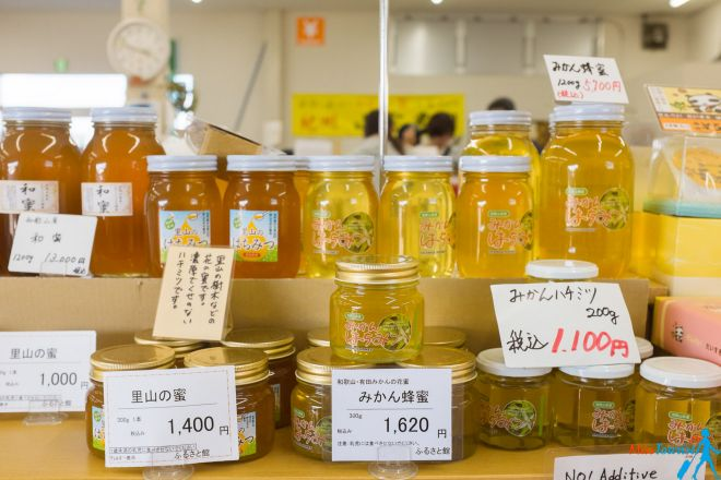 Why You Should Definitely Add Wakayama To Your Japan Itinerary japanese honey