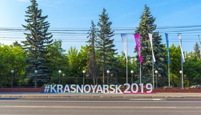 Best Hotels in Krasnoyarsk for 2019 Winter Universiade Krasnoyarsk 2