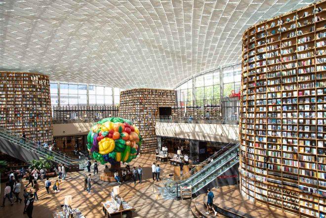Starfield Library seoul south korea