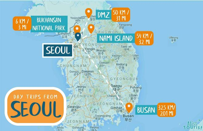 day trips from seoul south korea
