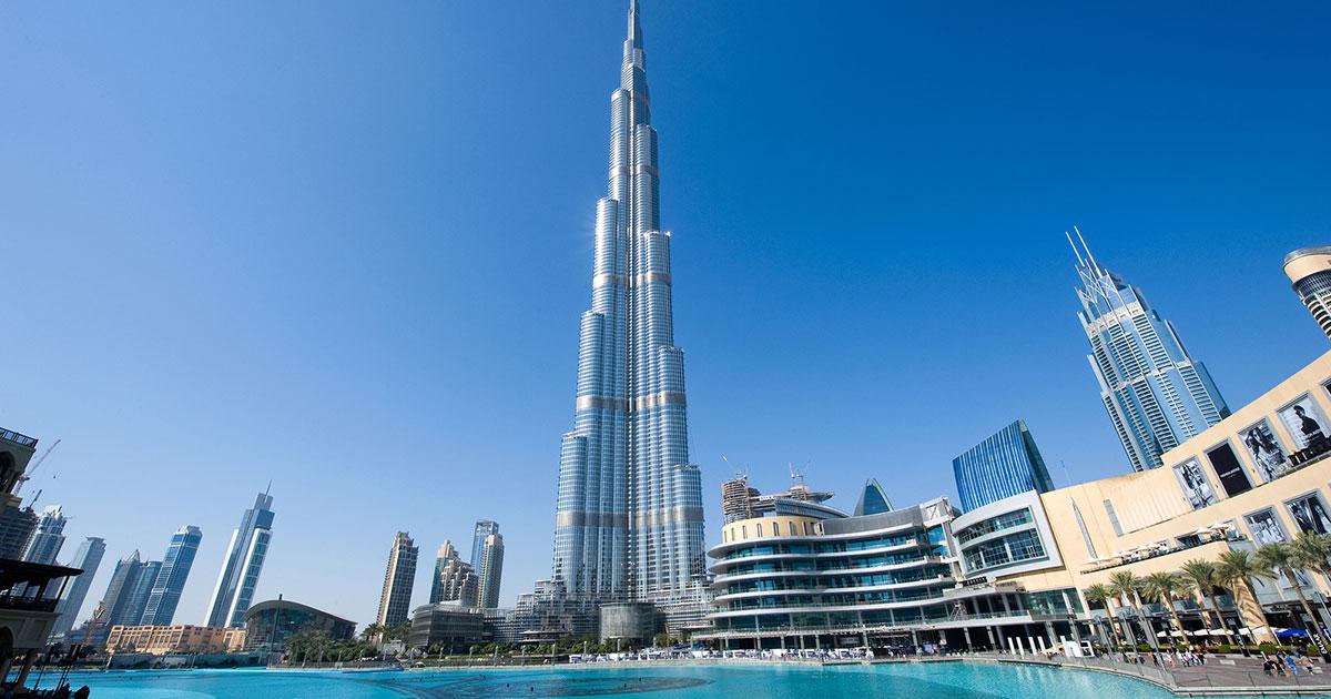 Burj Khalifa Tickets - Everything You