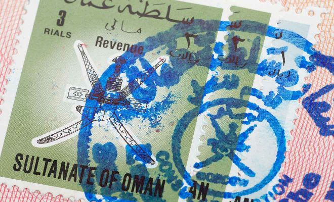 sultanate of oman visa