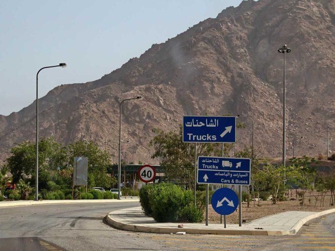 streets of jordan